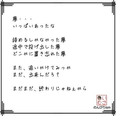 002-夢
