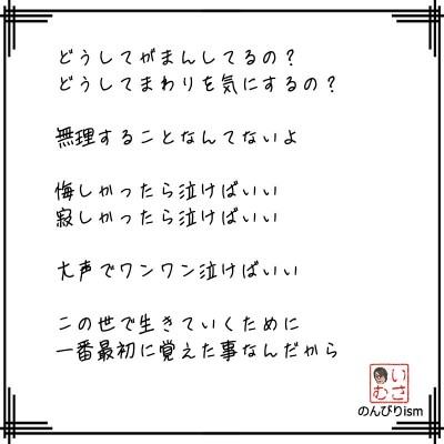 006-泣く