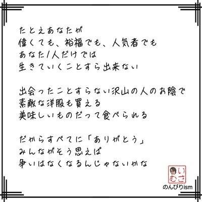 009-争い
