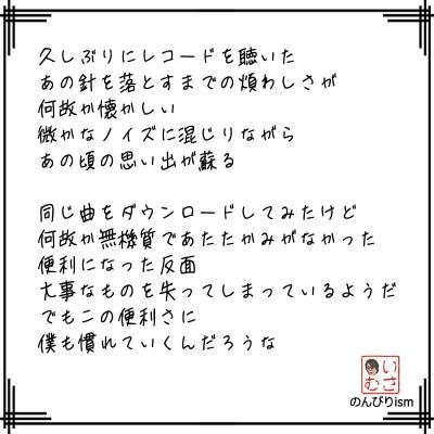 011-アナログ