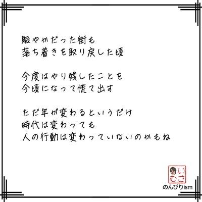 012-行動