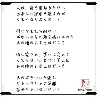 017-友へ