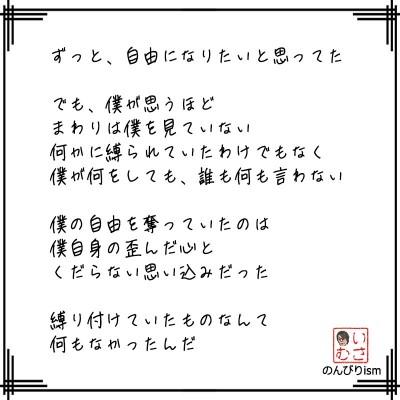 018-自由