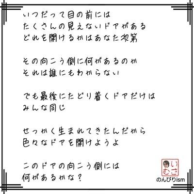 025-ドア