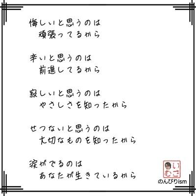 026-感情