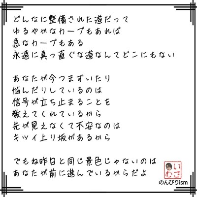 033-道