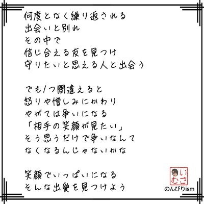035-出愛