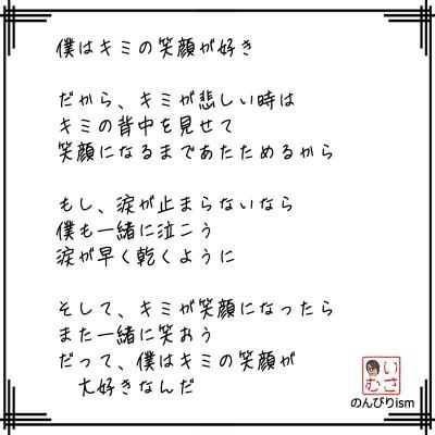 036-えがお