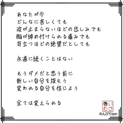 039-変われる