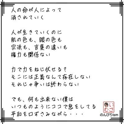 041-無力