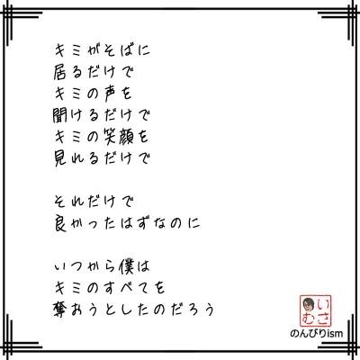 045-奪う