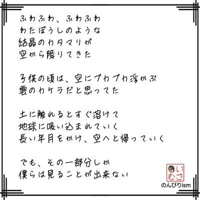 051-ふわふわ