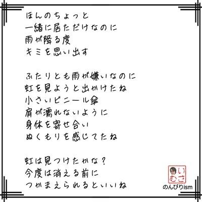 052-虹