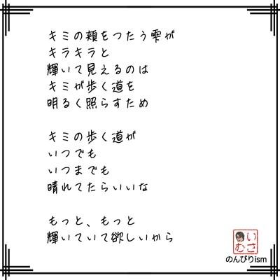 056-雫
