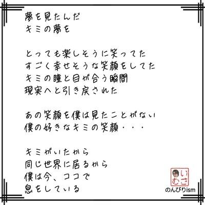 059-みたゆめ