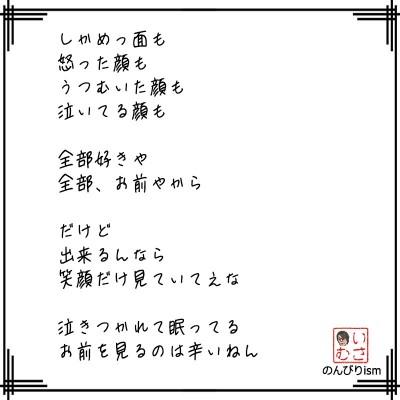 068-寝顔