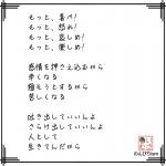082-喜怒哀楽