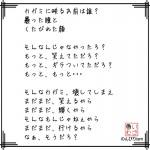 083-彼我見(カガミ)