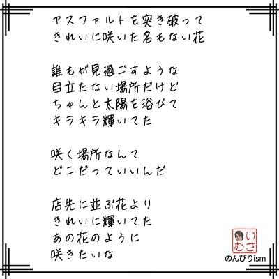 089-花