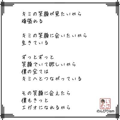 096-エガオ