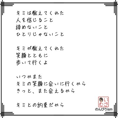 098-Promise