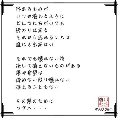100-終